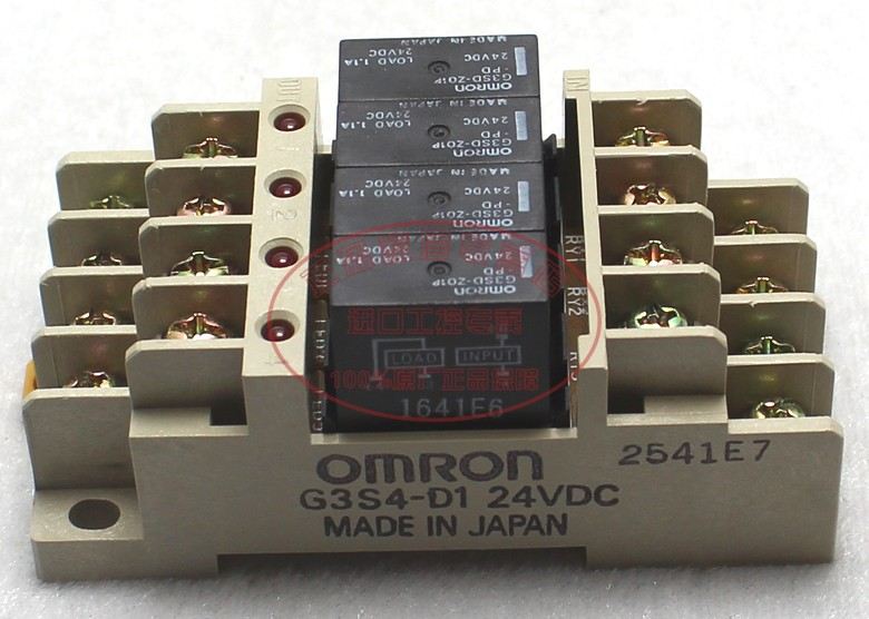 Free shipping Original authentic Omron (Japan) OMRON terminal solid state relay G3S4-D G3S4-D1Free shipping Original authentic Omron (Japan) OMRON terminal solid state relay G3S4-D G3S4-D1