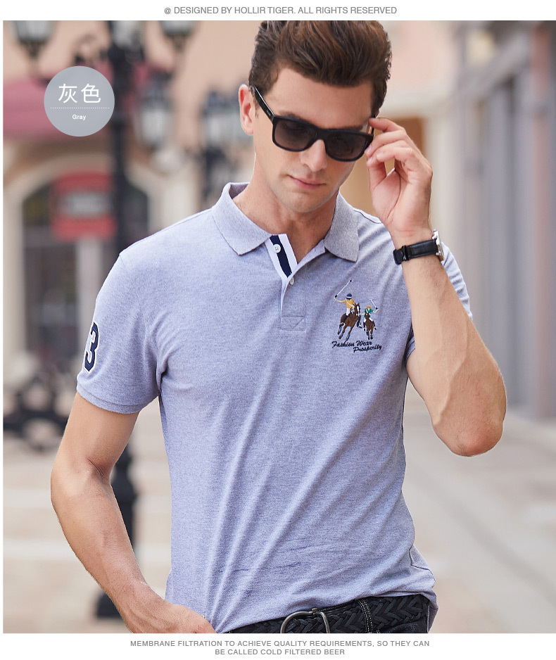 Fashion Summer Short Sleeve Solid Polo Shirt Men Cotton Print Slim Casual Polos Breathable Embroidery  Shirt Mens ClothingYP9099 13