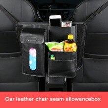 Car Back Seat Tidy Organiser Travel Storage Bag Organizer Muliti Pockets Holder Black KLM-1