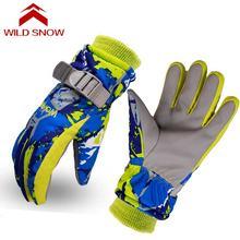 Детские лыжные перчатки водонепроницаемые ветрозащитные для