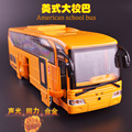 Children's toy cars,The simulation model Bus,Alloy model car toys,Pull Back car,Gifts for children.Christmas gifts.