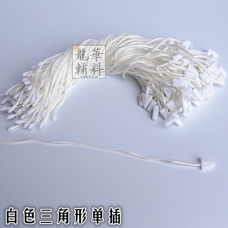 in stock high quality white Repeated use hang tag string in apparel,hang tag strings cord for garment,stringing price hangtag