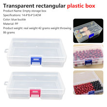 Plastic Container Box for Tools Case Screw Sewing PP Boxes Transparent Component Jewelry Storage