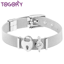 High Quality Stainless Steel Mesh Bracelets Bangles Heart Keeper Charms Fine Bracelet for European Woman Men Gifts Wholesale tdiyj newest collection silver stainless steel mesh keeper ing bracelet with crystal star cutout slide charms for women 1set