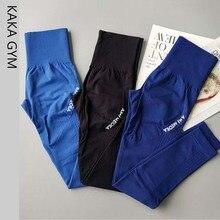 Бесшовные леггинсы для Для женщин тренажерный зал расширить Высокая талия тренировки для бега, йоги, тянущиеся штаны сжатия пластика Управление спортивные Леггинсы