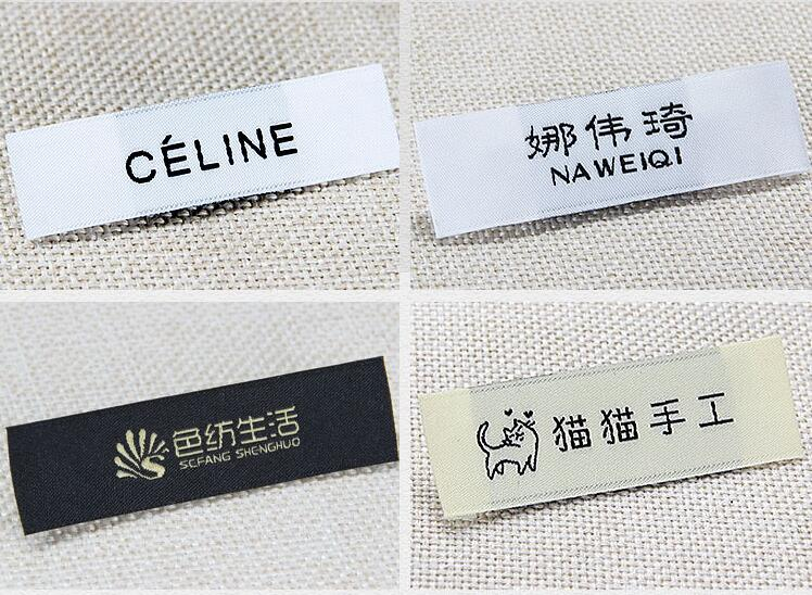 woven labels garments clothing sewing ribbon customised size and logo free shipping
