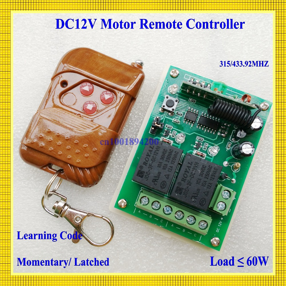 Free Shipping 12V 2-channel wireless remote control switch for motor forward and reverse DC Motor Remote Controller 315/433MHZ 2 speed switch used for air damper hvac systems used double composite contact switch forward and reverse motor switch