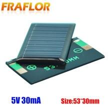 5 шт./лот, 5 В, 30 мА, 53х30 мм, микро мини солнечная батарея для игрушек «сделай сам», 3,6 В, зарядное устройство, Солнечная светодиодная лампа, солнечная батарея