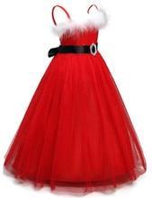 Sequins Kids Christmas Dress Fashion