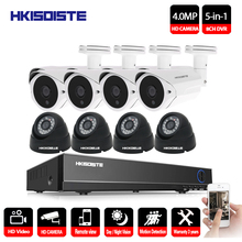 HKIXDISTE Home 8CH CCTV System 4MP DVR 8PCS 4.0MP IR Weatherproof Outdoor Indoor Video Surveillance Home Security Camera Kits