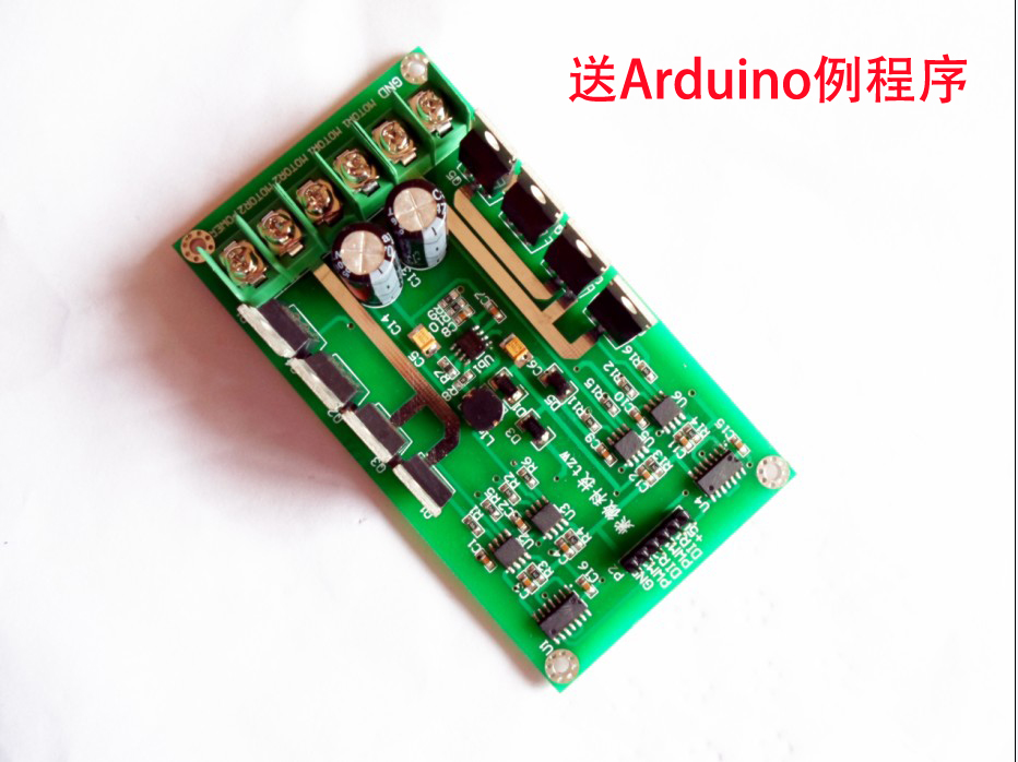 Industrial grade 15A dual motor drive module high power H bridge strong braking function DC motor drive