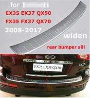 EX25 EX35 FX37 QX50 Rear Trunk Door Protector Sill Rear Bumper Plate 1PCS High Quality Stainless