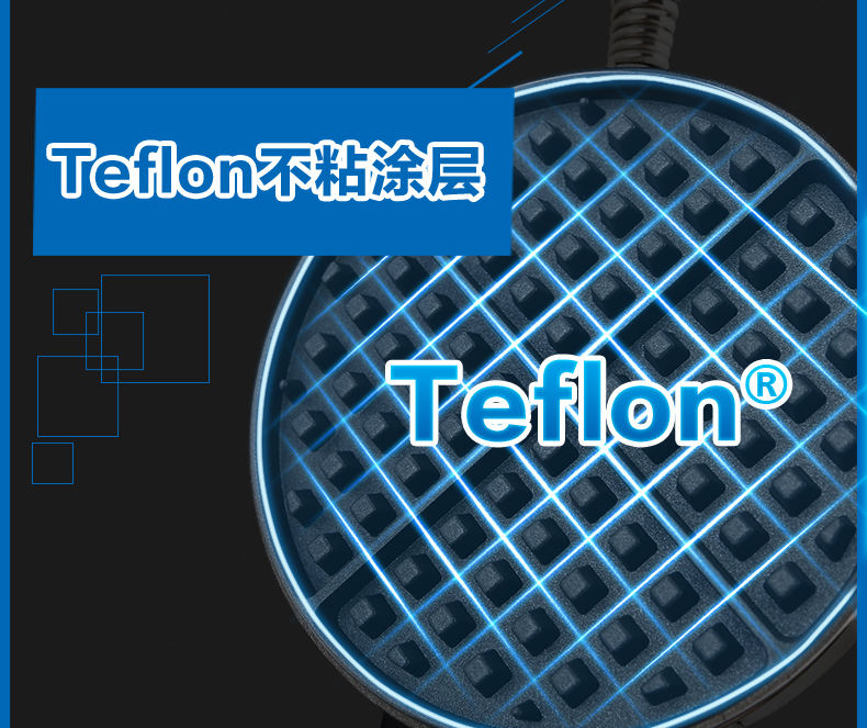 Waffle Oven Commercial Muffin Electric Baking Pan Waffle Machine Cake Machine Lattice Cake Machine Omelet Machine MG-730 9