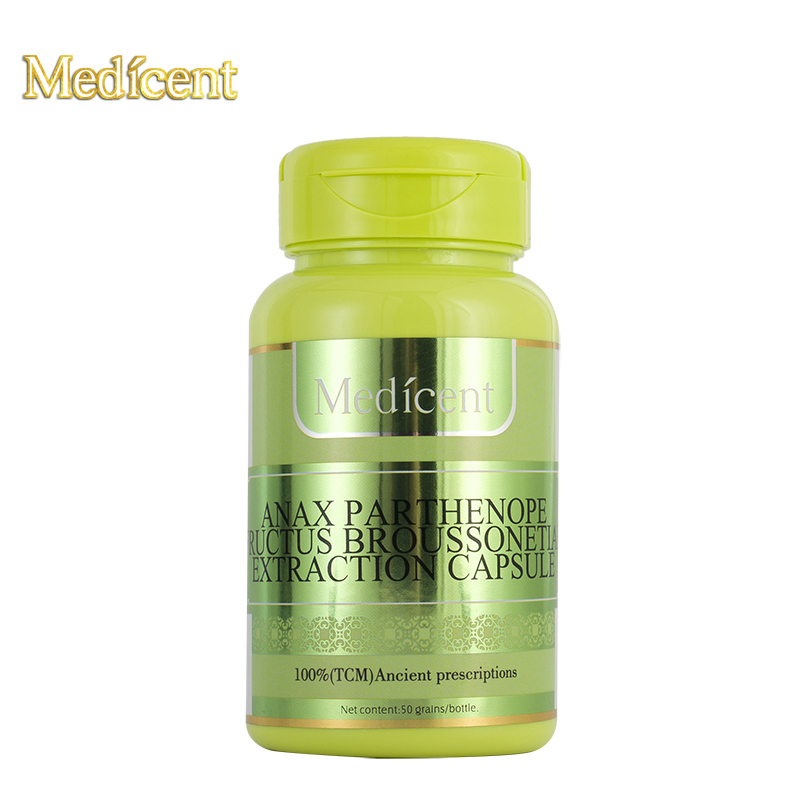 Medicent Anax Parthenope Fructus Broussonetiae Extraction Capsule, Enhancing Sexual Ability And Desire, Pills For Men, 50pcs