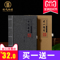 Incenso Wierook Aroma Free Shipping Incense Coil Aloes Toilet Deodorization Clean Air Drive Midge Fragrant 4 Hours In A Box