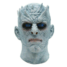 Movie Thrones Night King Mask Halloween Realistic Scary Cosplay Costume Latex Party Mask Adult Zombie Props
