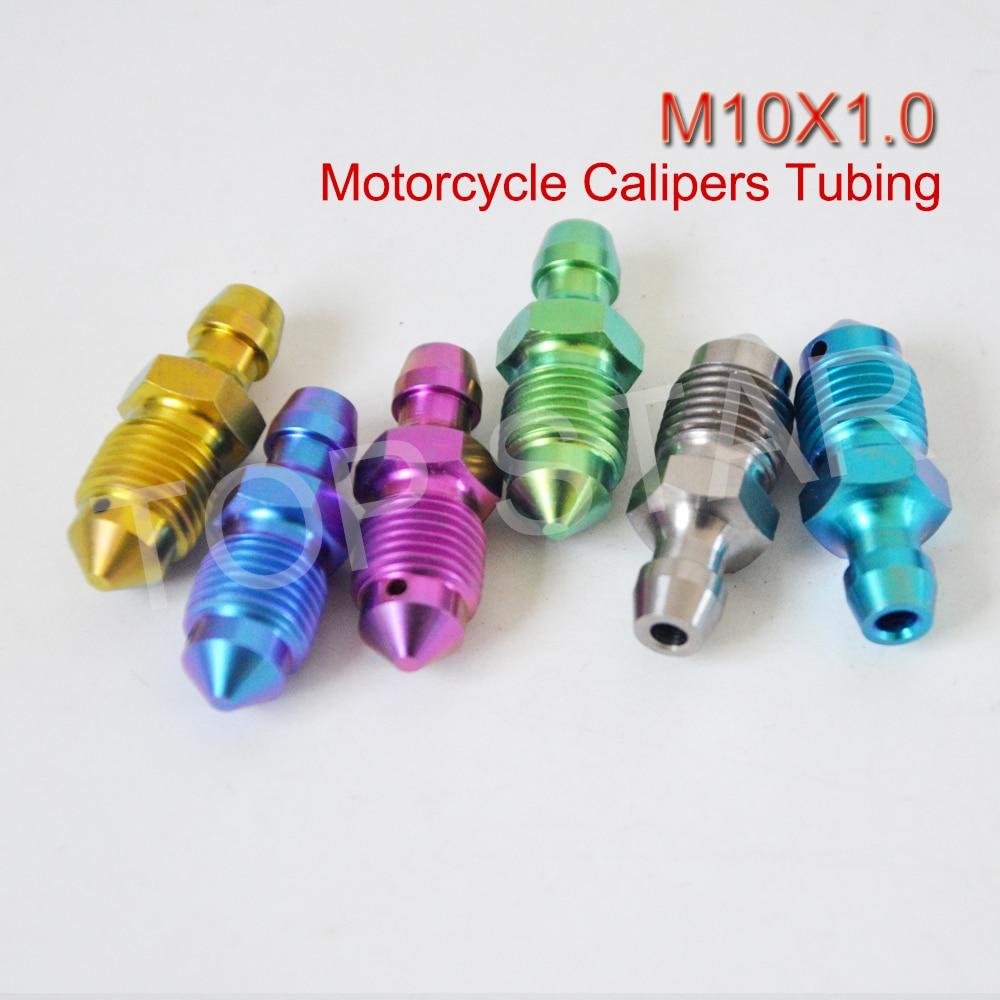 Titanium Bolt M10 x 1.0mm Motorcycle Bike Brake Braking Caliper Bleed Screw Colorful Ti Bolts Ti Screws Ti Fasteners 2PCS 2 pcs m10 x 1 00mm braking caliper motorcycle brake bleed screw nipple