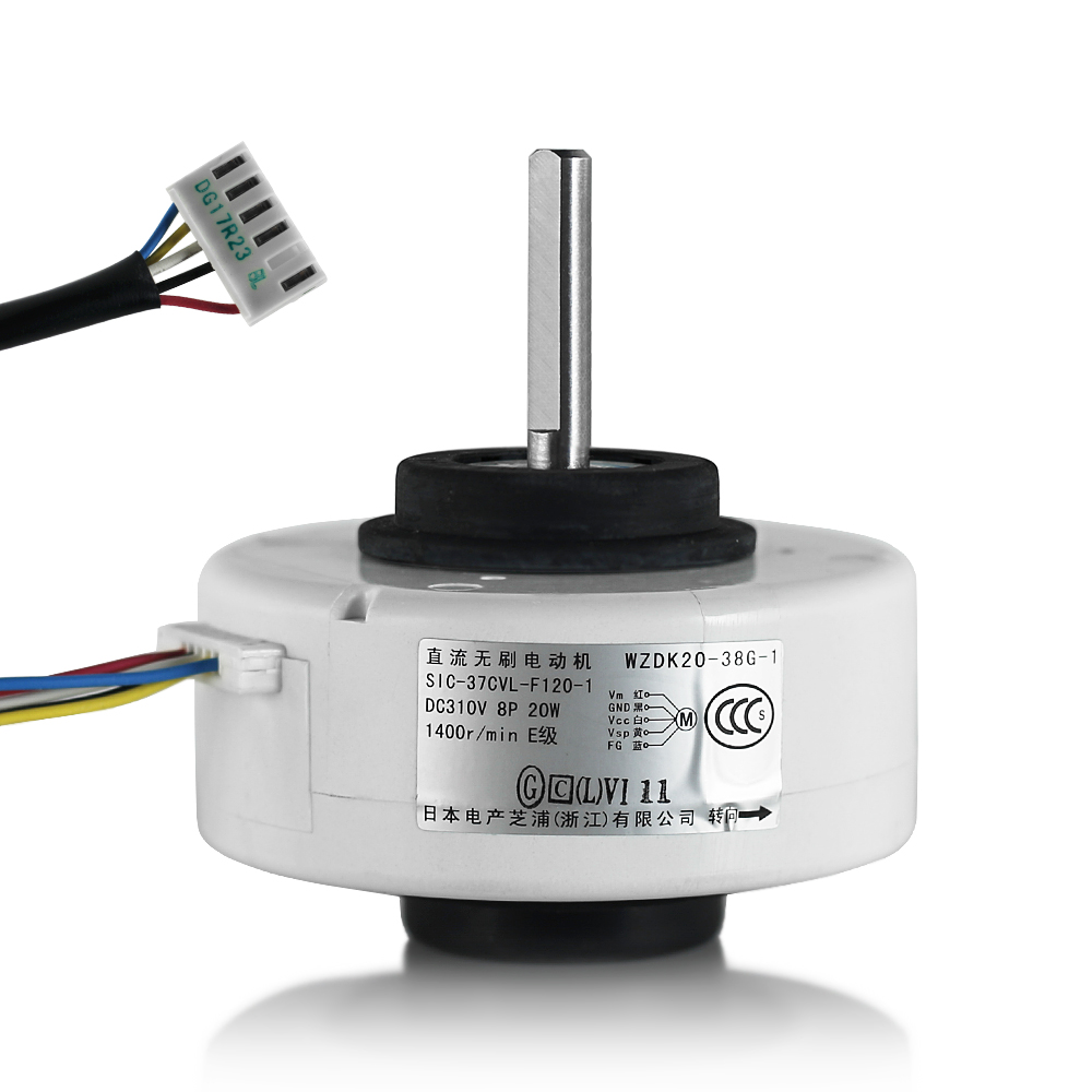 all new Air conditioning motor DC brushless motor WZDK20 38G 1 WZDK20 38G(ZKFP 20 8 6) SIC 37CVL F120 1 fan motor  Conditioner-in Remote Controls from Consumer Electronics    1