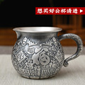 Чайный сервиз из чистого серебра Kungfu  старую чашку Baifu Gongdao S999  серебряный чайный сепаратор ручной работы  серебряный чайный сервиз