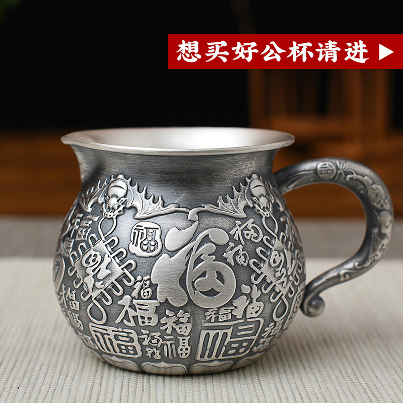 Pure Silver Kungfu Teaware Do the old Old Baifu Gongdao Cup S999 Handmade Silver Tea Separator Silver Tea Sea Tea set|Teaware Sets| |  - title=