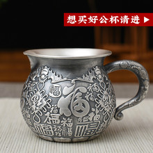 Pure Silver Kungfu Teaware Do the old Old Baifu Gongdao Cup S999 Handmade Silver Tea Separator Silver Tea Sea Tea set free shipping 1kg pure wild natural wild dried seabuckthorn sea buckthorn tea chjian tea