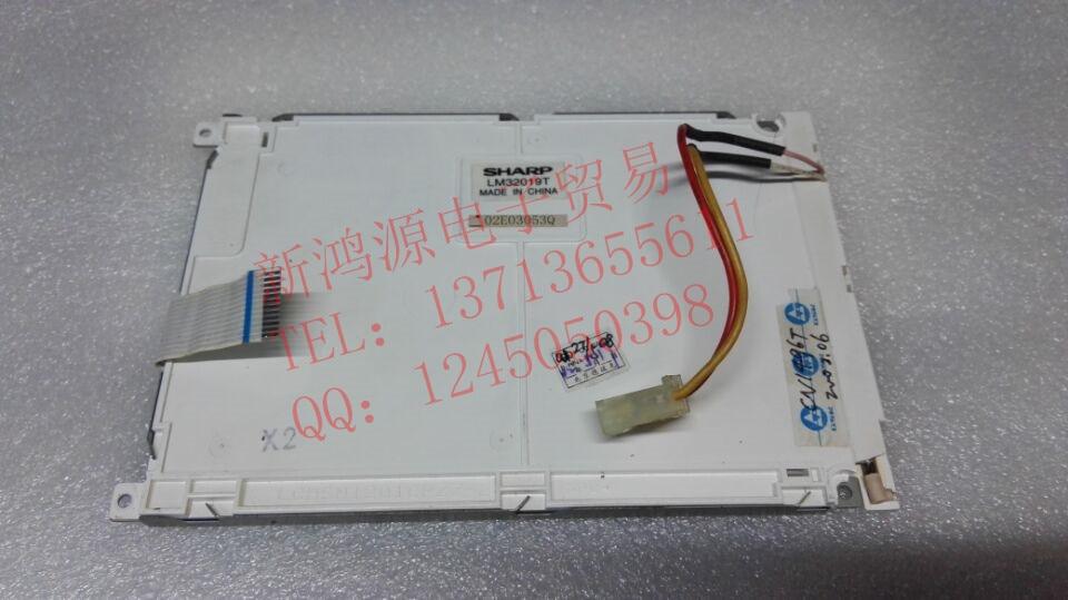 5.7 inch LM057QB1T073 LM057QB1T071 LM32019T original for LCD screen
