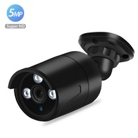 BESDER H.265 Outdoor 5MP/3MP IP Camera IP67 Waterproof Metal Case CCTV Camera Night Vision Security Video Surveillance ONVIF P2P Surveillance Cameras