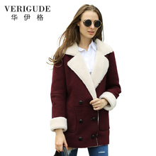 Veri Gude Women's Double Breasted Winter Coat Flat Faux Fur Collar Faux Leather Jacket