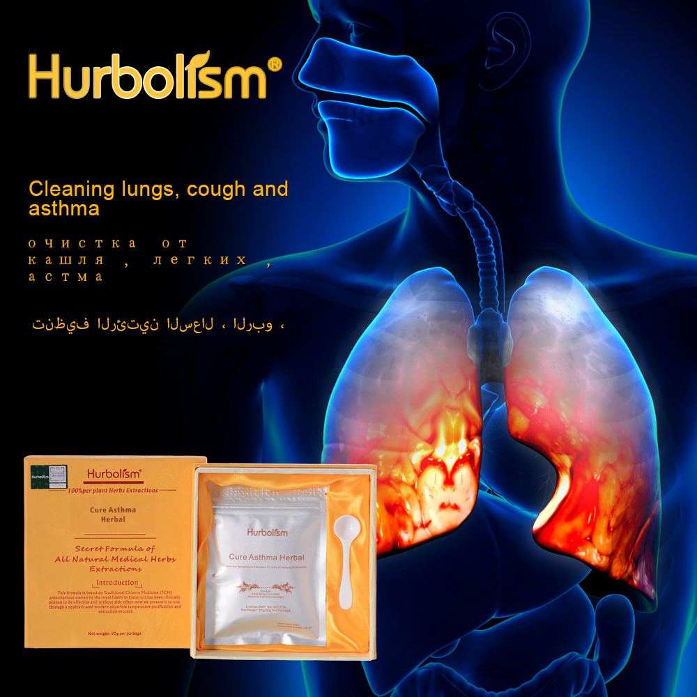 Hurbolism Plant Extracts Powder For Cure Asthma,Clean And Nourish Lungs,Cure Respiratory System Diseases,50g/lot
