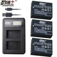 3pc/lots NP W126 NP W126 NPW126 Replacement Battery+LCD USB Dual Charger for Fujifilm FinePix HS30EXR HS33EXR HS50EXR L10