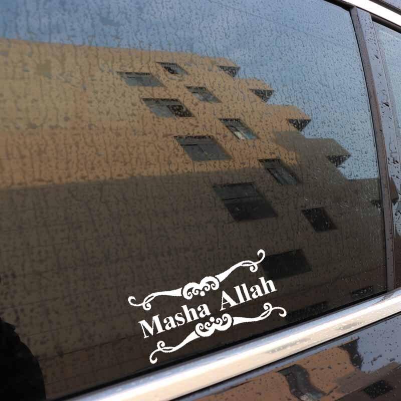 Image 5 - YJZT 16.2 CM * 8.2 CM MASHA ALLAH vinyle autocollant islamique  musulman voiture autocollant noir/argent C3 1176Autocollants De  Voiture