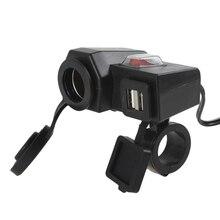 Waterproof Motorcycle Handlebar 12V Cigarette Lighter Power Adapter Charger with 5V/2.1A Dual USB Port Integration Outlet Socket цена в Москве и Питере