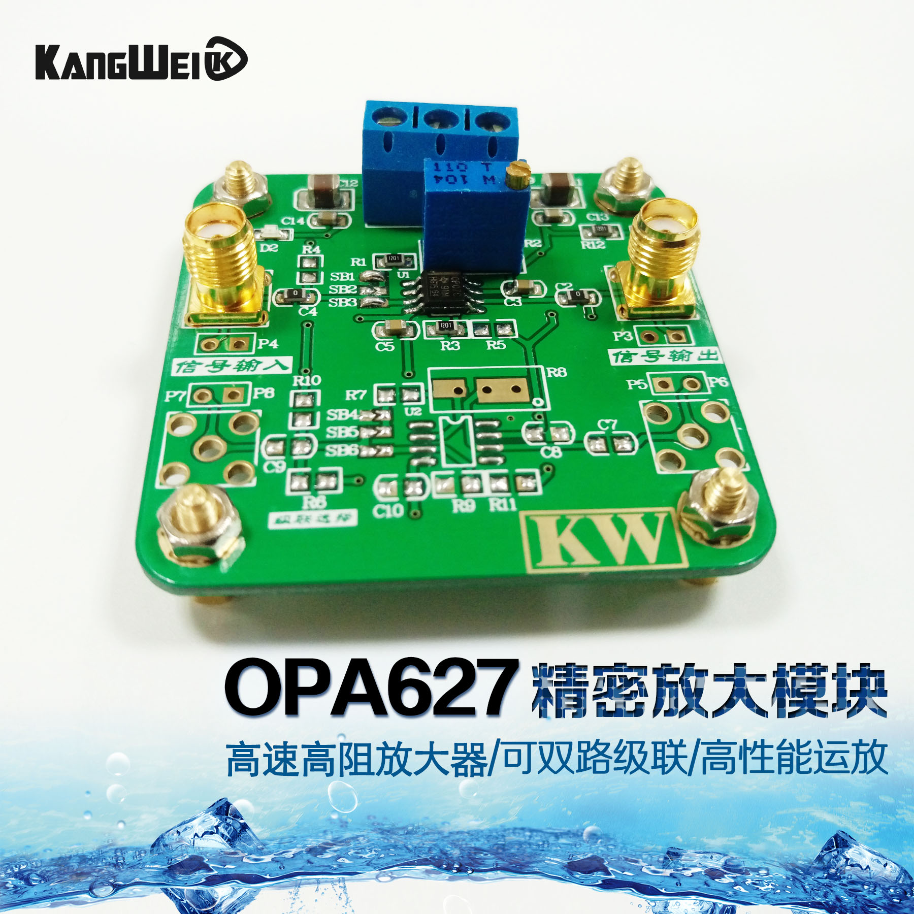 OPA627 Precision Amplifier Module High Speed High Resistance Amplifier Can Double Channel Cascade High Performance Amplifier