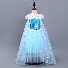 Dress cosplay  costume halloween Baby Girls Elsa Party Long Anna Sequins Princess Vestido Children