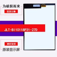 新 10.1 インチ 31pin ため DEXP ウルサス P410 タブレット JLT BI10118P31 27D 液晶表示画面 JLTFI101BE3101 A タブレット液晶画面