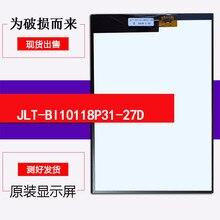 새로운 10.1 인치 31pin dexp ursus p410 태블릿 JLT BI10118P31 27D lcd 디스플레이 화면 JLTFI101BE3101 A 태블릿 lcd 화면