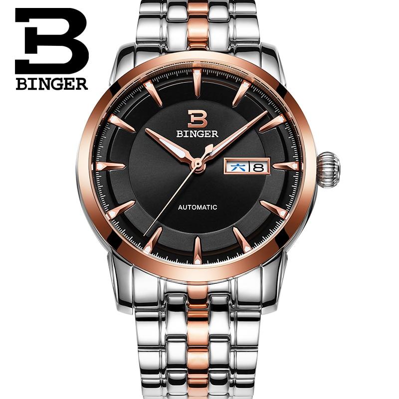 Šveicarija laikrodžiai vyrų prabangos prekinis ženklas BINGER - Vyriški laikrodžiai - Nuotrauka 4
