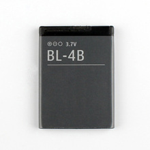 лучшая цена Original High Capacity BL-4B Battery For NOKIA BL4B 7370 N75 2660 2505 3606
