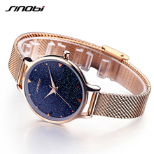 SINOBI New City of Stars Women Watches Gold Luxury Brand Fashion Ladies Quartz Ultra Thin Women Bracelet Watch Relogio Feminino
