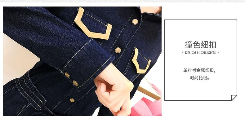 Autumn Jumpsuits Casual Jeans For Women Patchwork One Piece Pants Pockets Bodysuit Women Combinaison Femme Overalls Female 15