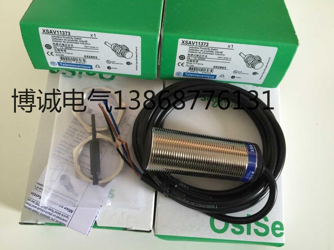 New original  XSA-V11801 XSAV12801 XSAV12373 XSAV11373New original  XSA-V11801 XSAV12801 XSAV12373 XSAV11373
