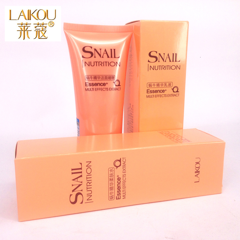 Snail Extract Skin Care Cosmetic Set Face Whitening Anti-wrinkle Cleansing Lotion Korean skin care products Free Shipping