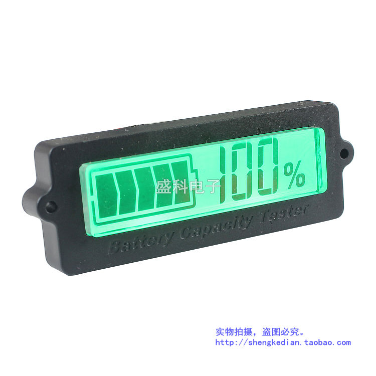 LY6N battery residual capacity detecting instrument for built-in type liquid crystal lead acid lithium battery power display tec 02 battery capacity testing instrument nicd and nimh lithium iron battery mobile power measuring instrument