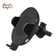 696 C11 Automatic Infrared Sensor Double Side Fast Car Charger For iPhone X 8 For Samsung Galaxy S8 S9 Car Air Vent Holder