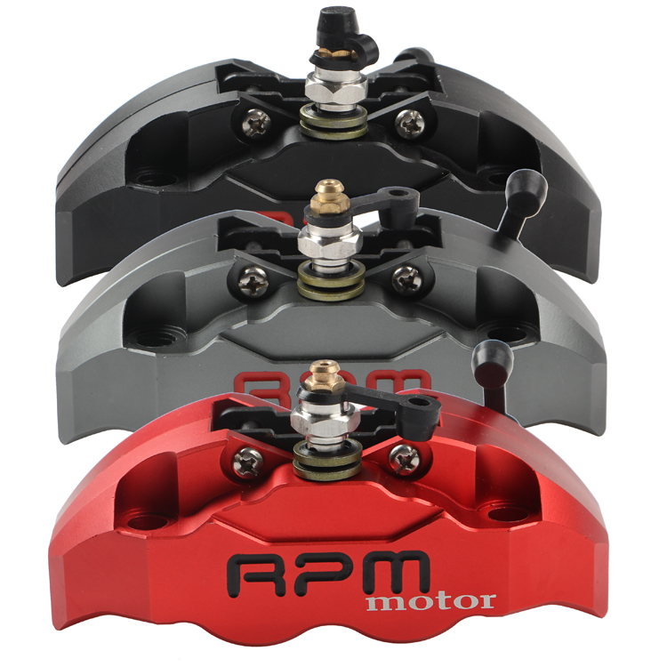 Motorcycle Rear Or Front Brake Caliper For 200/220mm Brake Disc For Fastace Front Shock For Yamaha Scooter Force Rsz Jog Modify keoghs motorcycle hydraulic brake system 4 piston 100mm hf2 brake caliper 260mm brake disc for yamaha scooter cygnus x modify