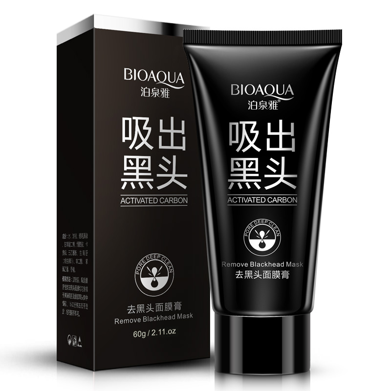 Face Skin Care Suction Black Mask Nose Blackhead Remover Acne Treatment Mask Peeling Peel off Black Head Mud Facial Mask 1594805 мяч баскетбольный wilson mvp размер 7 цвет коричневый