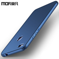 Huawei Honor 8 Lite Case MOFi Original Huawei P8 Lite 2017 Case Cover Hard Back Coque