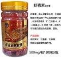 Venta caliente GMP 2 Botella cápsula blanda Astaxantina 500mgx100each/botella de Concentrado súper antioxidante Anti-fatiga, proteger los ojos