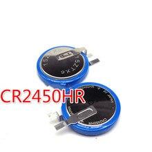 Комплект из 2 предметов, 4 шт. CR2450HR CR2450 3V