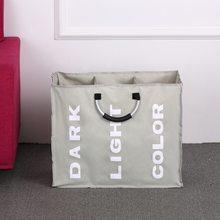 Складной 3-х секционный Прачечная сумка складная корзина для грязного белья прочной рубашечной ткани корзина для белья одежда аппарат для сортировки и сумка для хранения